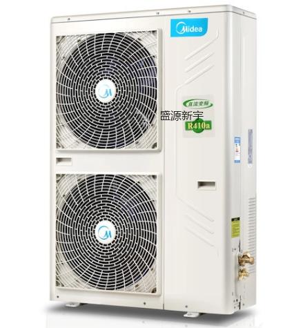 【包安装】中央空调 变频一拖四 MDVH-V120W/N1-610P(E1)