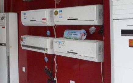 格力空调专卖店